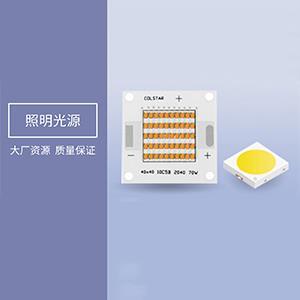 射灯装盒机能够完成纸盒自动成型