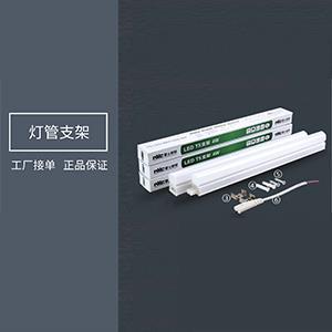 灯管装配生产线的广泛使用