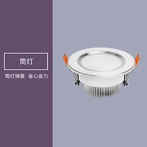 筒灯装配机的工作步骤