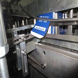 介绍射灯装盒机的使用方法